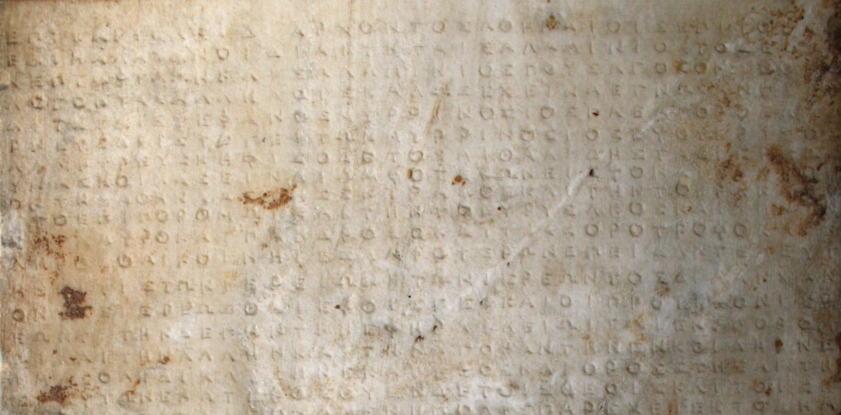 Επιγραφή 4ος αι. π.Χ. Σαλαμίνα. Φωτογραφία Giovanni Dall'Orto.