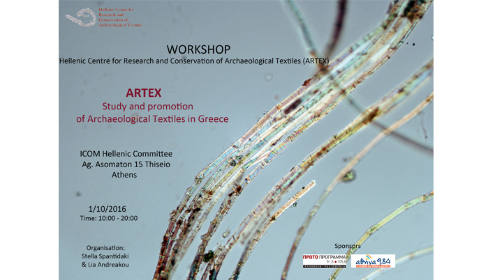 ARTEX Workshop flyer.