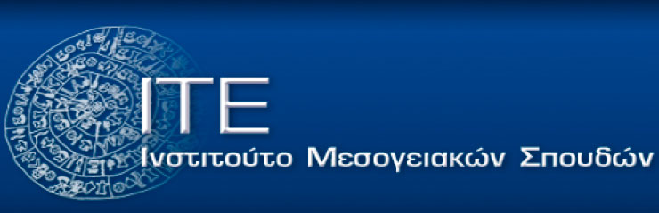 IMS_ITE logo.jpg
