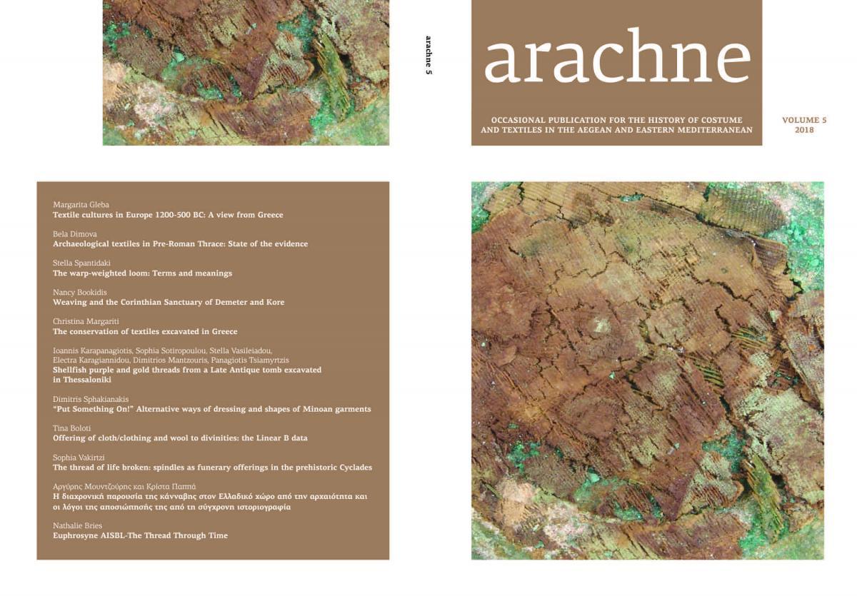 cover-araxni2_1.jpg