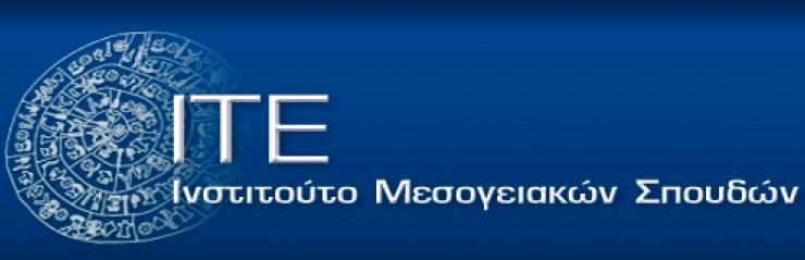 IMS_ITE logo_0.jpg