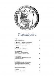 Arachne Volume 4, contents.