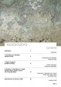 Arachne Volume 2, Contents.