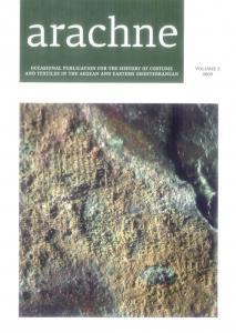 Αράχνη Γ' Τεύχος, αγγλική μετάφραση, εξώφυλλο.