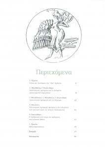 Arachne volume 3, Contents.