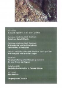 Αράχνη Γ' τεύχος, αγγλική μετάφραση, οπισθόφυλλο.