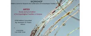 ARTEX Workshop flyer.
